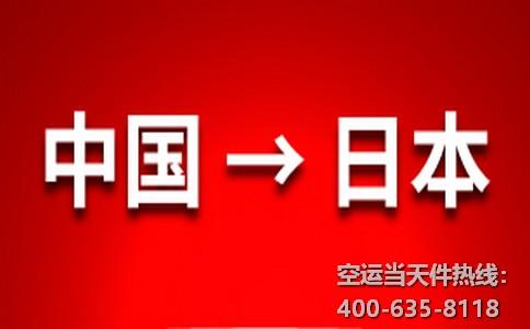 日本亚马逊FBA千亿体育下载
