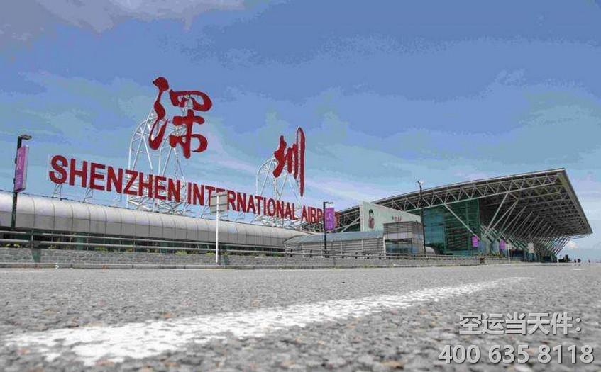 深圳机场千亿体育下载公司