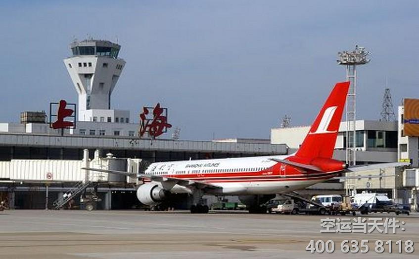 浦东机场托运部
